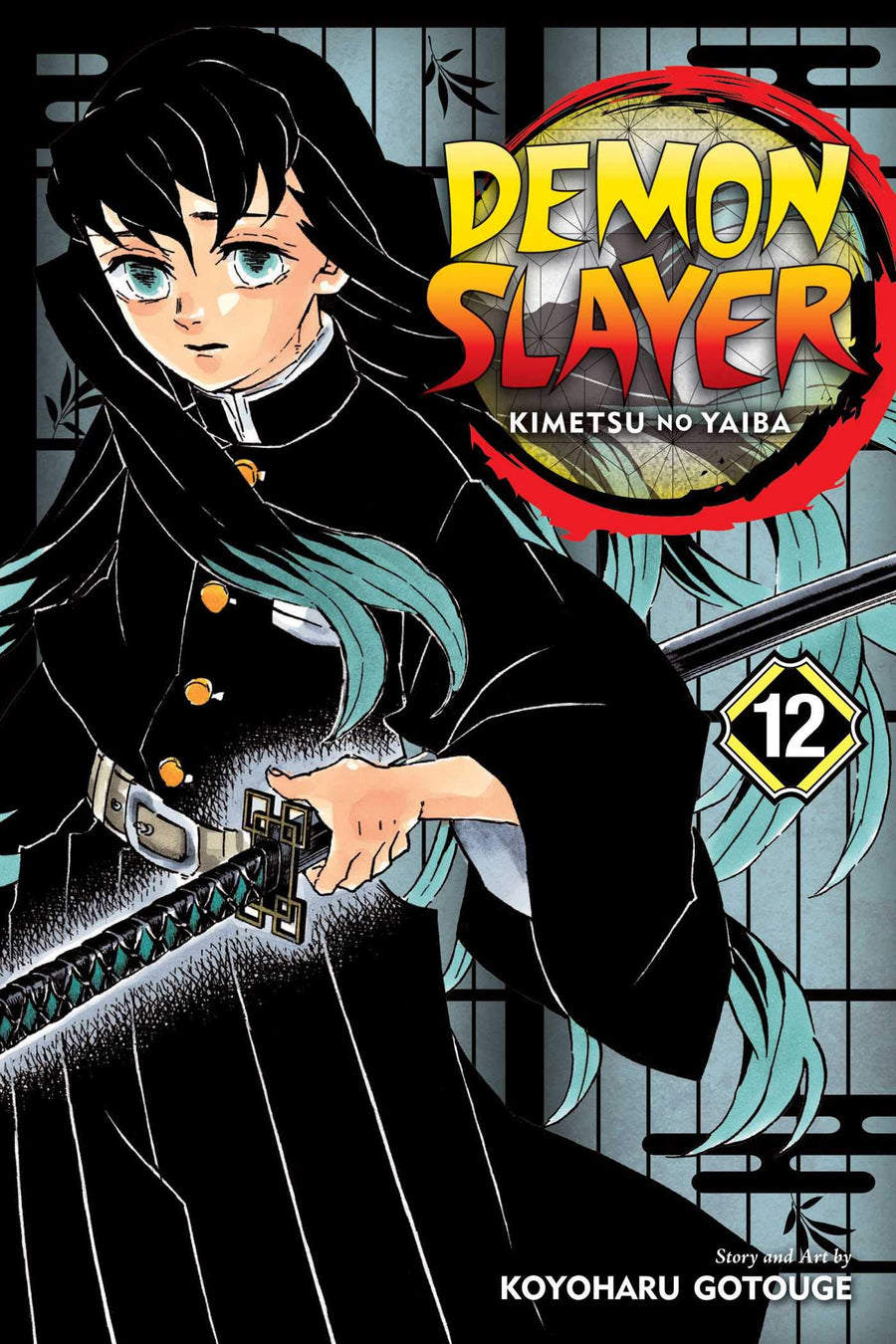 DEMON SLAYER VOLUME 12