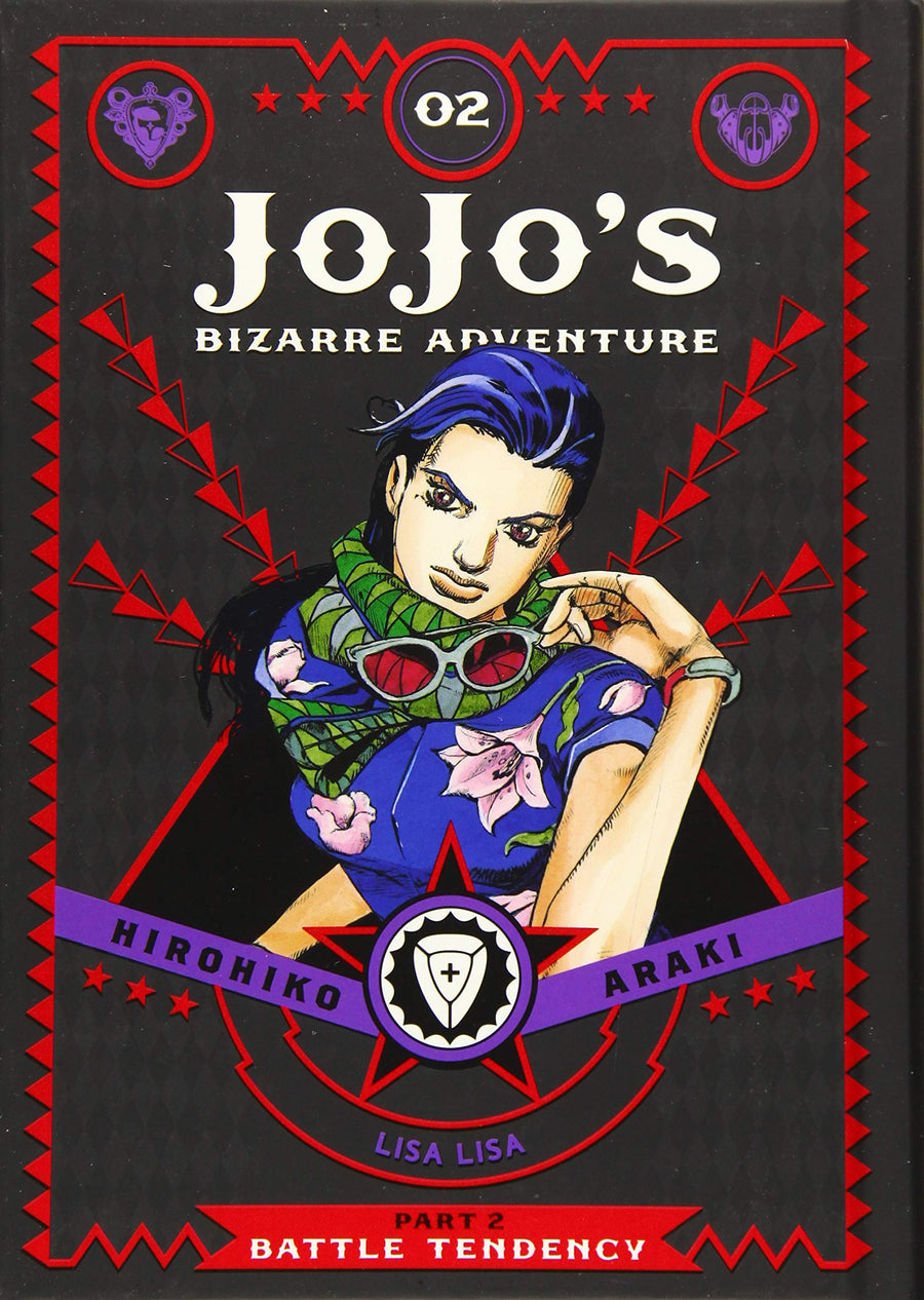 Jojo's Bizarre Adventure Part 2 Volume 2 HC