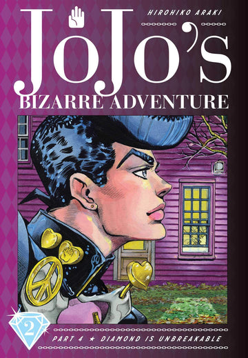 Jojo's Bizarre Adventure Part 4 Volume 2 HC