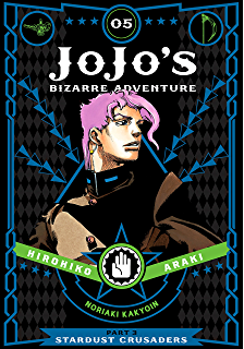 Jojo's Bizarre Adventure Part 3 Volume 5 HC