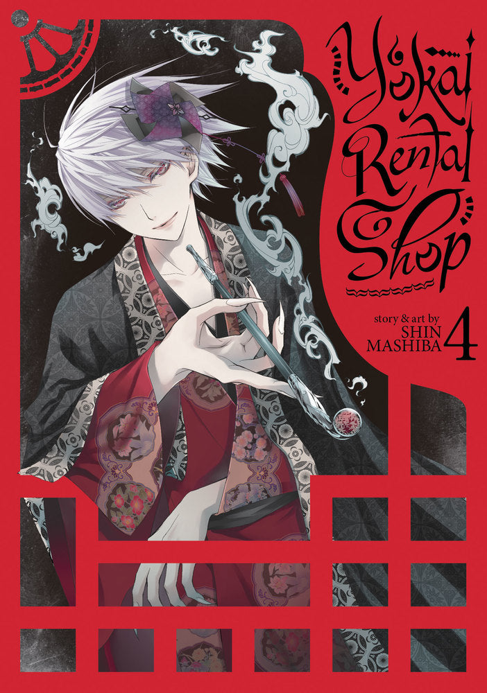 Yokai Rental Shop Volume 4