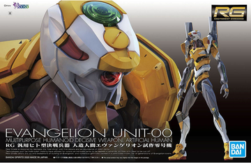 RG Neon Genesis Evangelion Unit 00 1/144 Model Kit