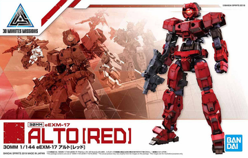 30MM EEMX-17 Alto Red 1/144 Model Kit