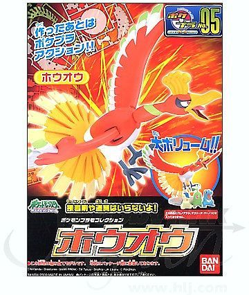 Pokemon Ho-Oh Plamo Model Kit