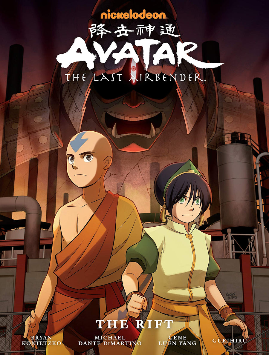 Avatar The Last Airbender The Rift Library Edition Hardcover