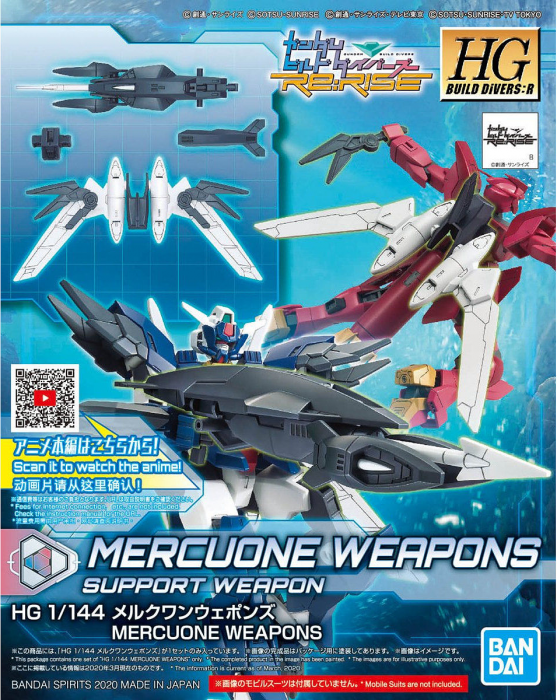 HGBD Mercure Weapons 1/144 Gundam Model Kit