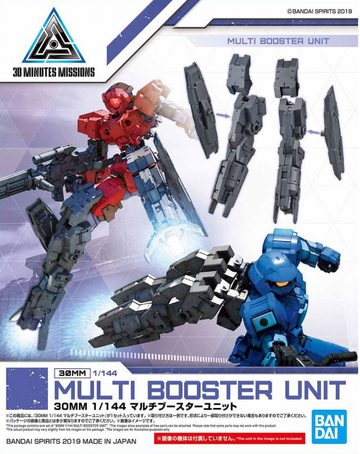 30MM  Multi Booster Unit 1/144 Model Kit