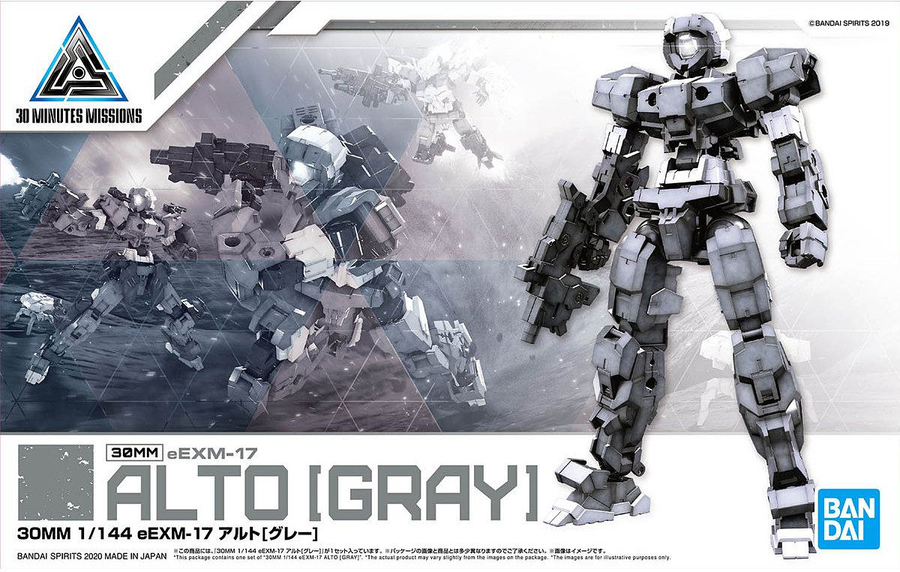 30MM EEXM-17 Alto Gray 1/144 Model Kit