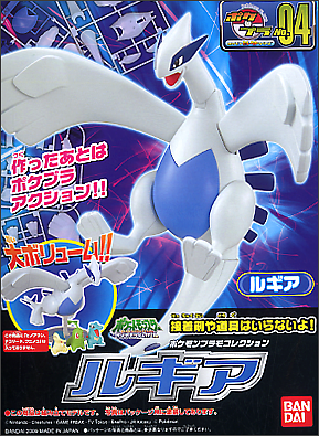 Pokemon Lugia Plamo Model Kit