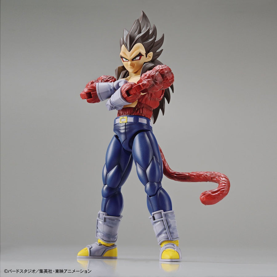 Figure-Rise Dragon Ball GT Super Saiyan 4 Vegeta Model Kit