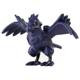 Pokemon Moncolle MS-23 Corviknight