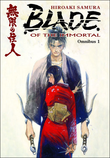 BLADE OF THE IMMORTAL OMNIBUS VOLUME 1