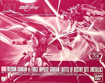 HG Freedom Gundam VS Force Impulse Gundam Metallic Set Model Kit
