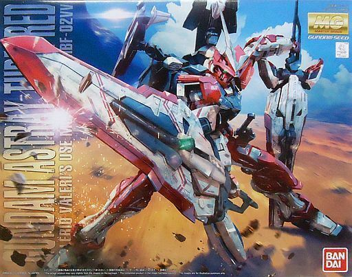 MG Gundam Astray Turn Red Ltd 1/100 Model Kit