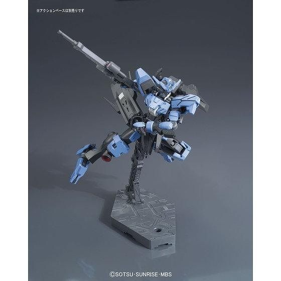 HG Gundam Vidar 1/144 Model Kit