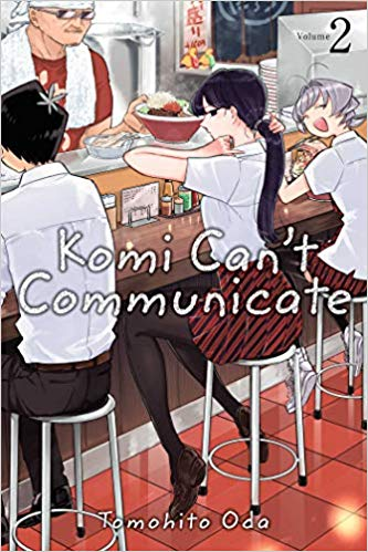 Komi Can't Communicate Vol 2