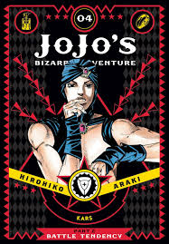 Jojo's Bizarre Adventure Part 2 Volume 4 HC