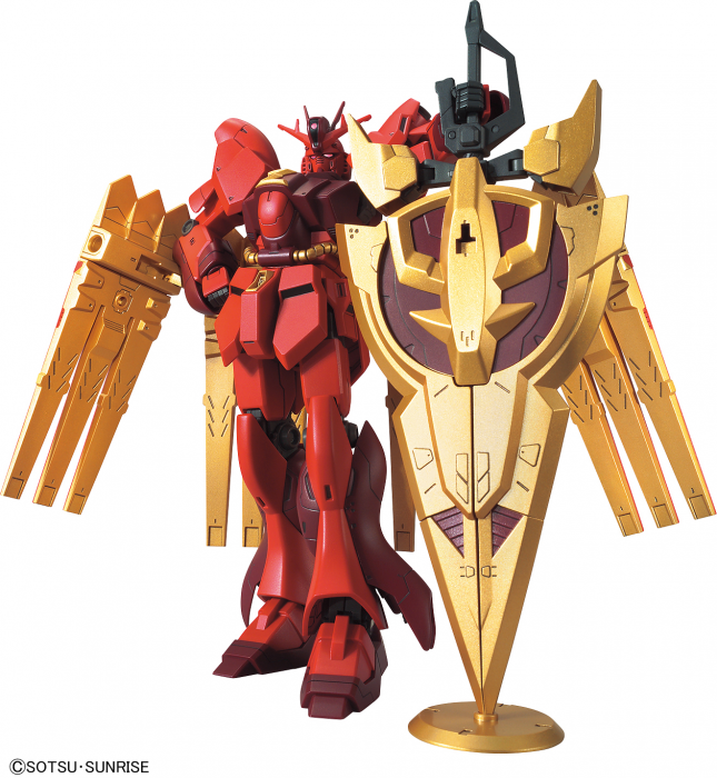 HGBD:R Nu-Zeon Gundam Captain Zeon's Mobile Suit 1/144 Model Kit
