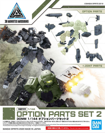 30MM Optional Parts Set 2 1/144