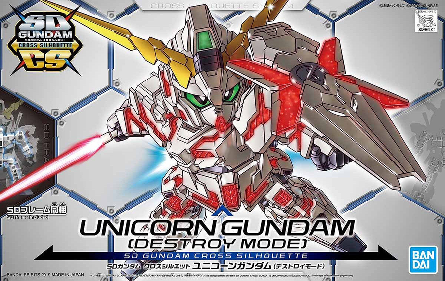 SD Cross Silhouette Unicorn Gundam Destroy Model Kit