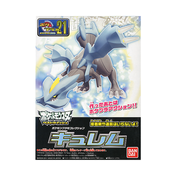 Pokemon Plamo Kyurem Model Kit