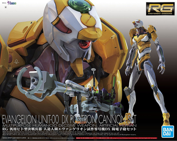 RG Neon Genesis Evangelion Unit 00 DX Positron Cannon Set Model Kit