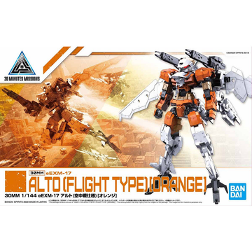 30MM EEXM-17 Alto Flight Type Orange 1/144 Model Kit