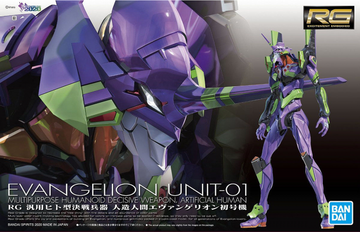 RG Neon Genesis Evangelion Unit 01 1/144 Model Kit