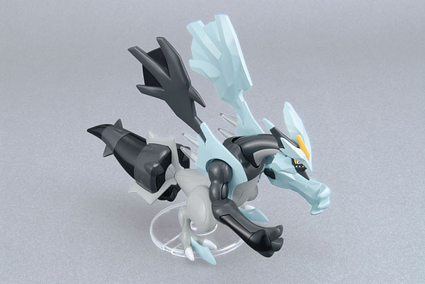 Pokemon Black Kyurem Plamo Model Kit