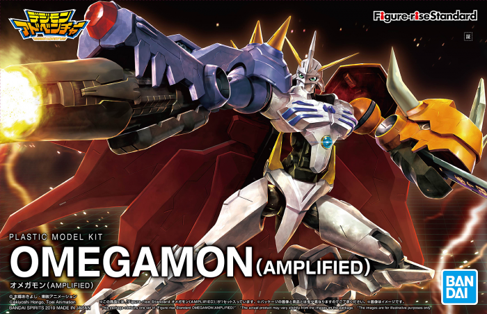 Digimon Omnimon Figure-Rise