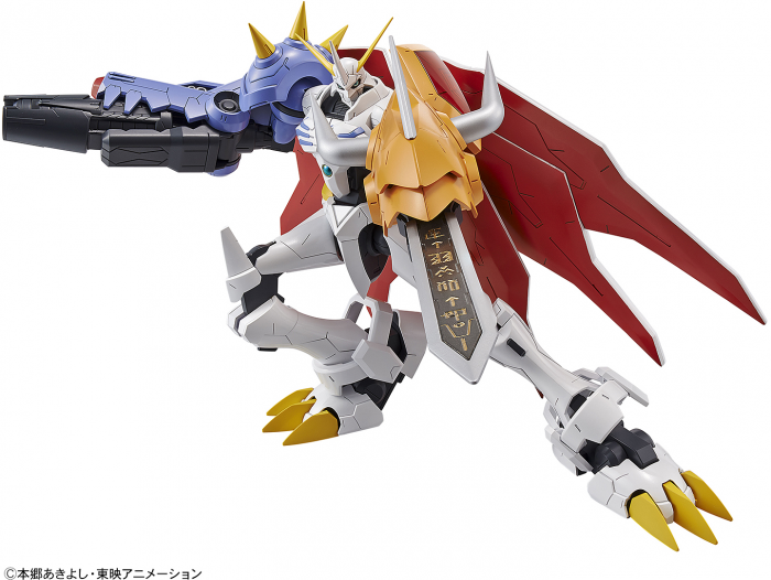 Digimon Figure-Rise Omnimon (Amplified) Model Kit