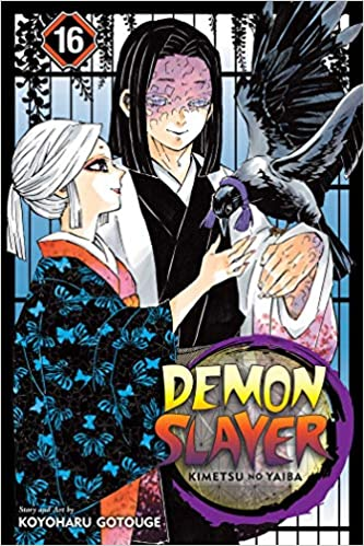 Demon Slayer Kimetsu No Yaiba Volume 16