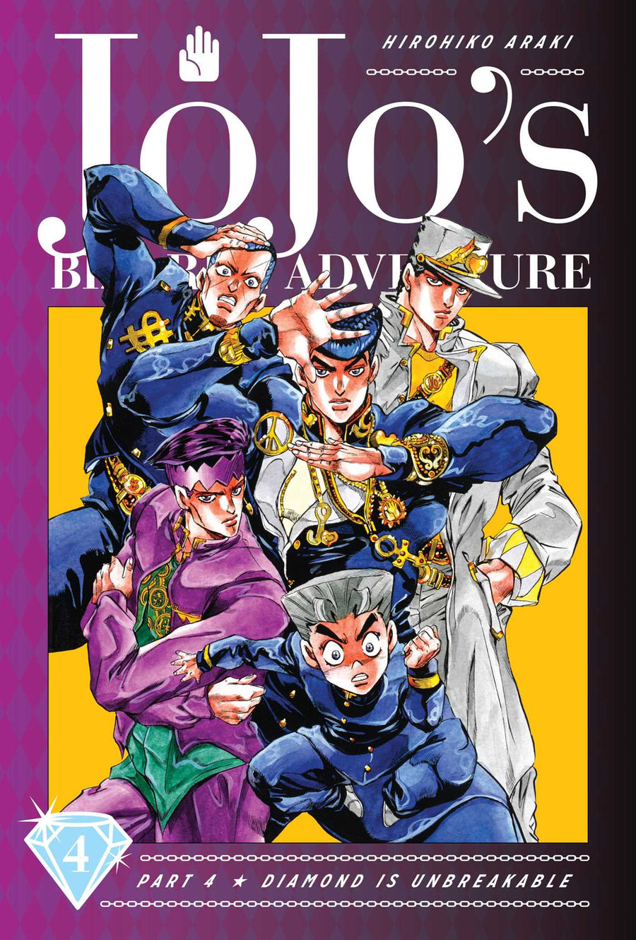Jojo's Bizarre Adventure Part 4 Volume 4 HC