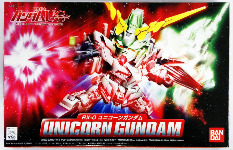 BB Gundam Unicorn Model Kit