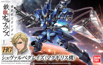 HG McGillis's Schwalbe Graze 1/144 Model Kit