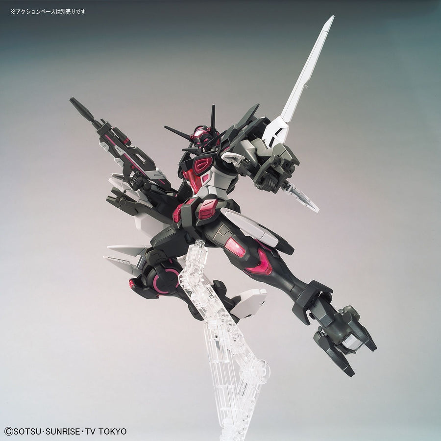 HGBD Gundam G-Else 1/144 Model Kit