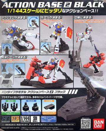 Action Base 2 Black Model Kit