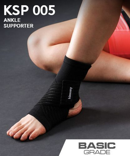 Kimony Adjustable Ankle Wrap Support KSP005