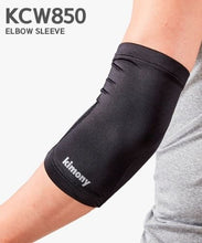 Load image into Gallery viewer, Kimony Compression Elbow Sleeve KCW850 (Black)