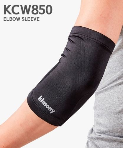 Kimony Compression Elbow Sleeve KCW850 (Black)