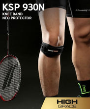 Load image into Gallery viewer, Kimony Adjustable Knee Band Support KSP930N