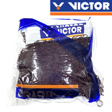 Load image into Gallery viewer, Victor YC-700 Badminton Net