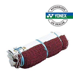 Yonex ANET2 (AC340) Official Tournament Badminton Net