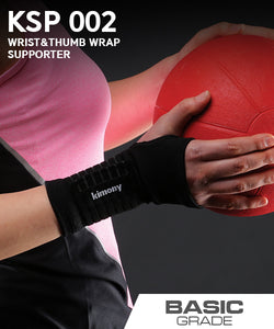 Kimony Adjustable Wrist and Thumb Wrap Support KSP002