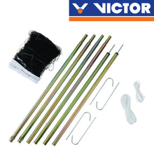 Load image into Gallery viewer, Victor C-7042 Portable Outdoor Badminton Net & Post Set