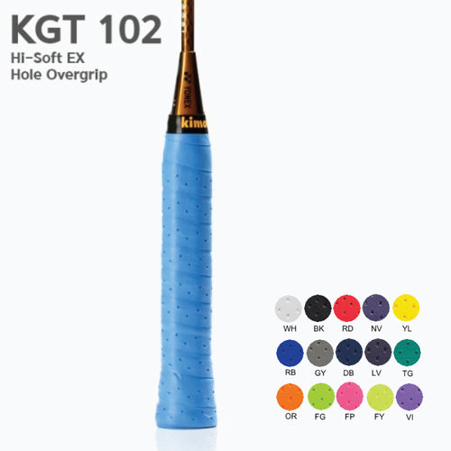 Kimony Hi-Soft EX Perforated Badminton Grip Tape KGT102