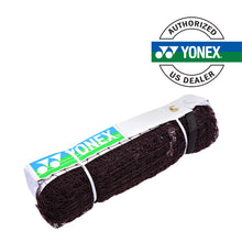 Load image into Gallery viewer, Yonex ANET(AC152LEX) Recreation Badminton Net