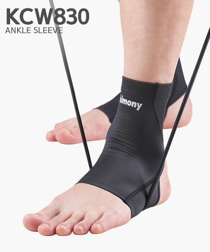 Kimony Compression Ankle Support KCW830 (Black)