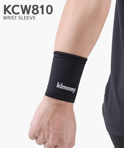 Kimony Compression Wrist Sleeves Supporter KCW810 (Black)