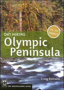 Day Hiking: Olympic Peninsula